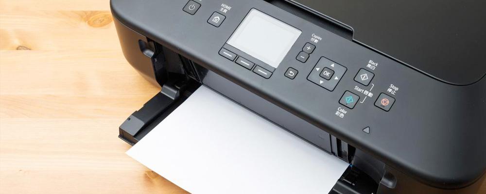 impresora_gadget_teletrabajo