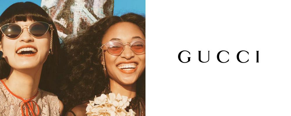 marca_gafas_sol_Gucci